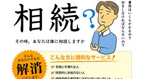 ishikawa01a
