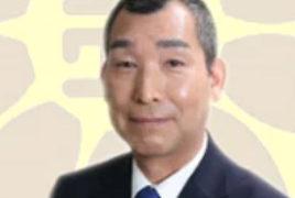 【配布団体】行政書士中嶋孝信事務所