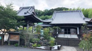 【配布団体】西念寺(水俣市)